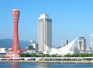 神戸市民生協について